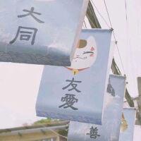 youren_de_yangmei-010