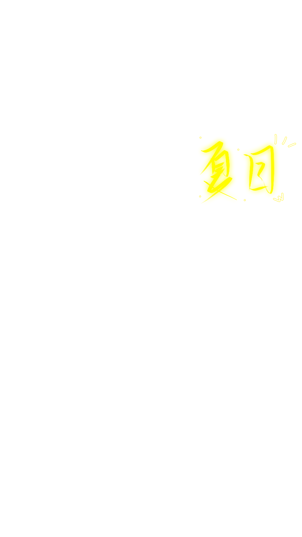 yy美女主播181苏仨清纯生活照