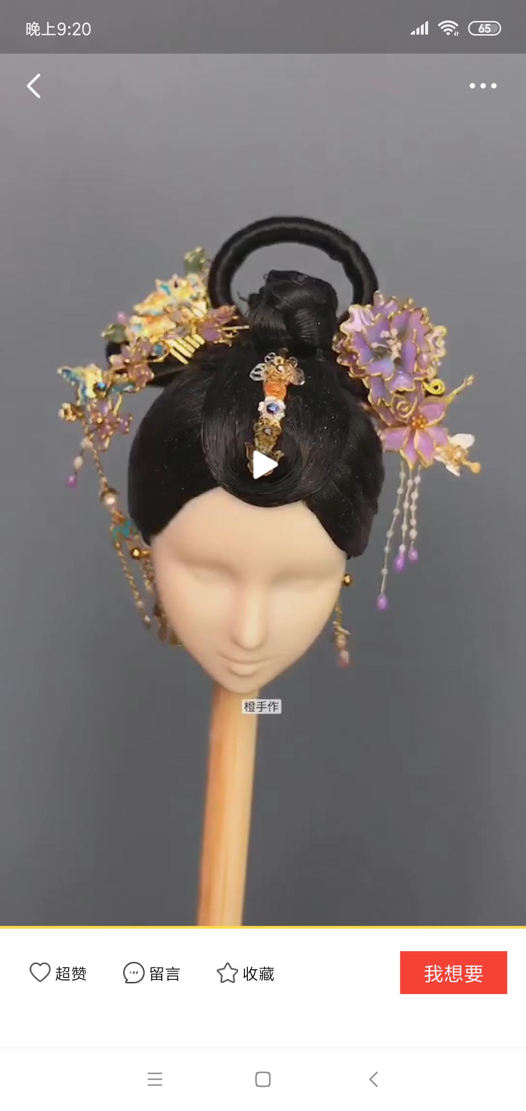 吴亦凡的菠萝头发型图片