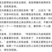 刘诗诗古装角色剧照壁纸图片