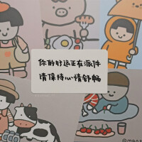 王者荣耀庄周韩信带字头像表情包